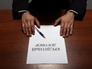 Кредитный договор, что это такое