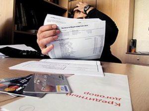 Мошеннические схемы получения кредитов