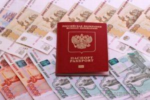 Можно ли получить кредит по копии паспорта