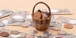 Как рассматривается заявление о банкротстве